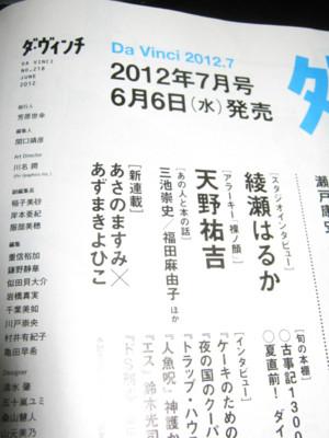f:id:jagabata:20120508011637j:image