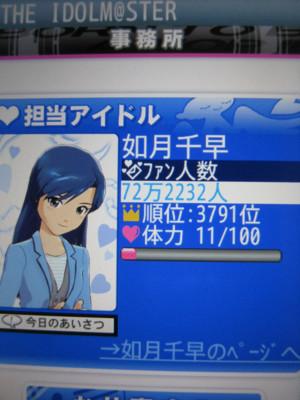f:id:jagabata:20120525011433j:image