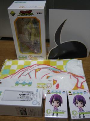 f:id:jagabata:20120527003633j:image