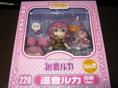 f:id:jagabata:20120530235029j:image