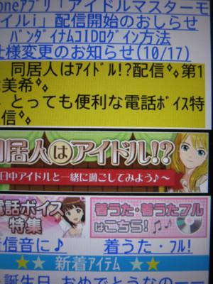 f:id:jagabata:20120613003847j:image