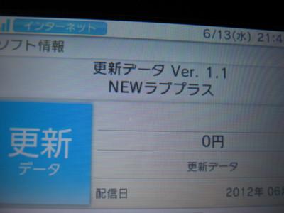 f:id:jagabata:20120614003448j:image