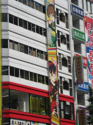 f:id:jagabata:20120615001746j:image