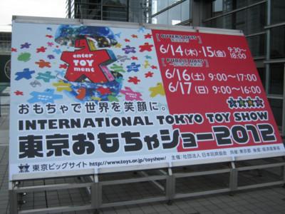 f:id:jagabata:20120615001820j:image