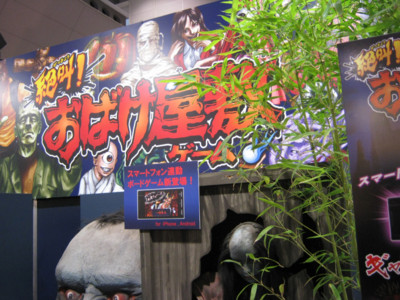f:id:jagabata:20120615001912j:image