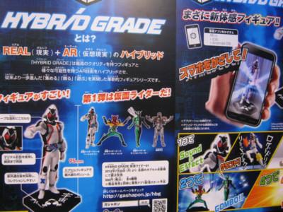 f:id:jagabata:20120615001955j:image