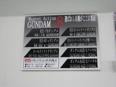 f:id:jagabata:20120615002103j:image
