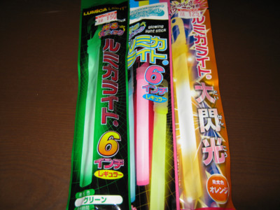 f:id:jagabata:20120619005759j:image