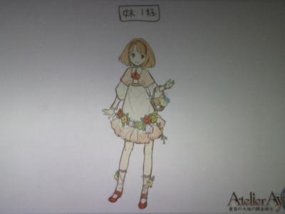 f:id:jagabata:20120621232053j:image