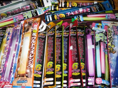f:id:jagabata:20120622234116j:image