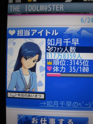 f:id:jagabata:20120624235741j:image