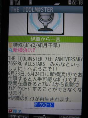 f:id:jagabata:20120624235811j:image