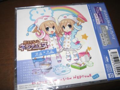 f:id:jagabata:20120627010454j:image