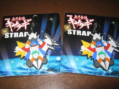 f:id:jagabata:20120627010518j:image