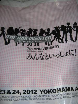 f:id:jagabata:20120627010750j:image