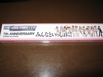 f:id:jagabata:20120627010836j:image