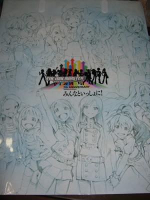 f:id:jagabata:20120628013315j:image
