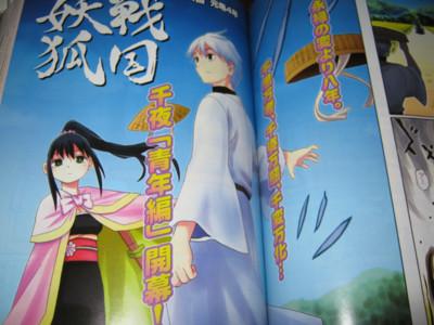 f:id:jagabata:20120630234916j:image