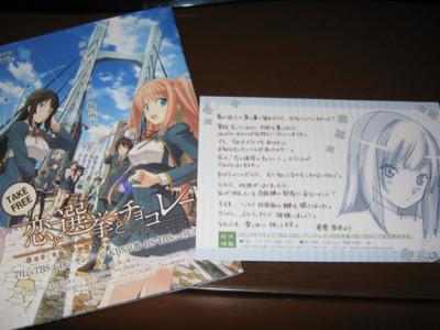 f:id:jagabata:20120630235156j:image