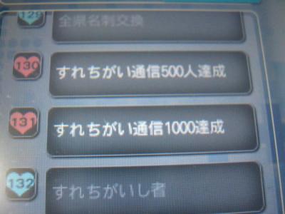 f:id:jagabata:20120702001632j:image
