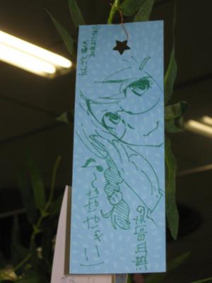 f:id:jagabata:20120708232241j:image