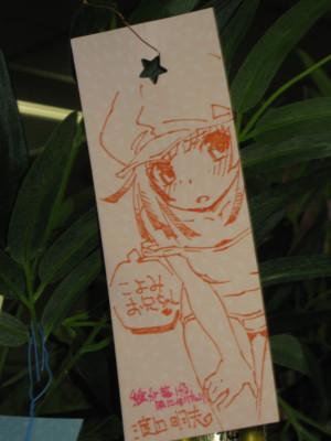 f:id:jagabata:20120708232242j:image
