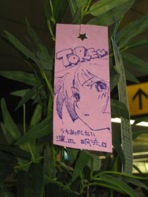 f:id:jagabata:20120708232243j:image