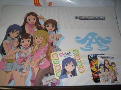 f:id:jagabata:20120727014557j:image