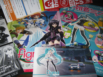 f:id:jagabata:20120730012430j:image