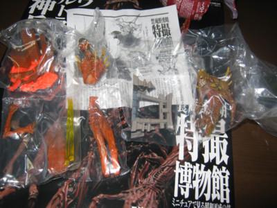 f:id:jagabata:20120730012721j:image
