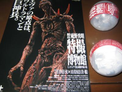 f:id:jagabata:20120730012723j:image