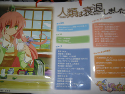 f:id:jagabata:20120730013023j:image