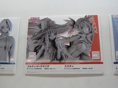 f:id:jagabata:20120730013121j:image
