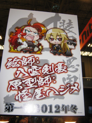 f:id:jagabata:20120730013622j:image