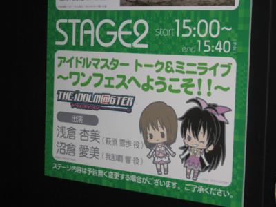 f:id:jagabata:20120801005246j:image