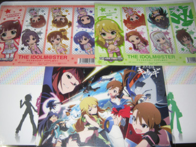 f:id:jagabata:20120805003023j:image