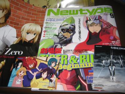 f:id:jagabata:20120811005540j:image