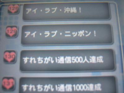 f:id:jagabata:20120813004431j:image