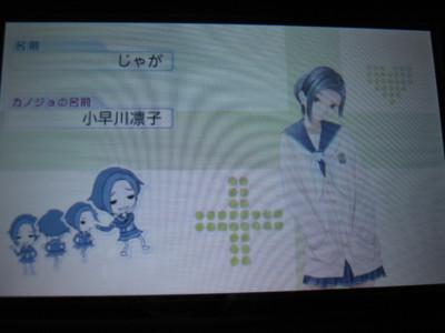 f:id:jagabata:20120815231146j:image