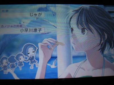 f:id:jagabata:20120815231256j:image
