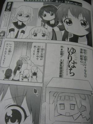 f:id:jagabata:20120828010511j:image