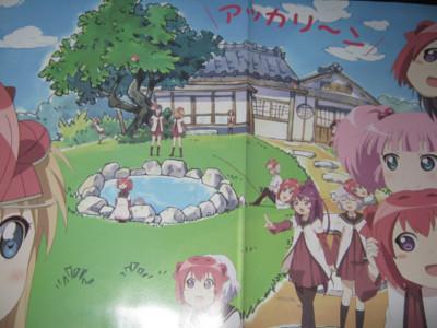 f:id:jagabata:20120912002107j:image