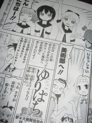 f:id:jagabata:20120928020905j:image