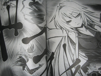 f:id:jagabata:20120928021046j:image