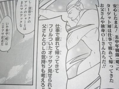 f:id:jagabata:20120928021108j:image