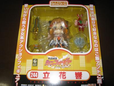 f:id:jagabata:20120930014757j:image