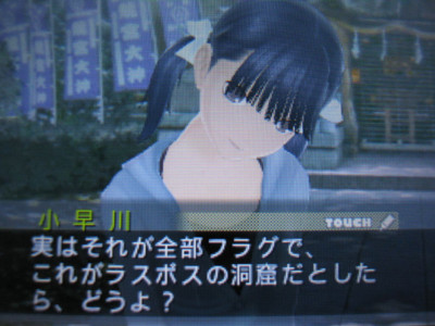 f:id:jagabata:20121015004256j:image