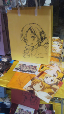 f:id:jagabata:20121021001607j:image
