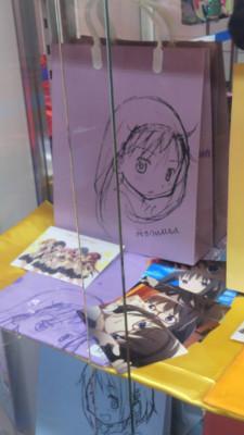 f:id:jagabata:20121021001609j:image