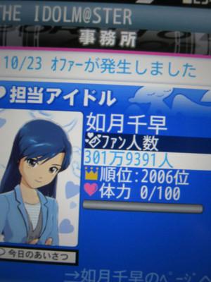f:id:jagabata:20121024014845j:image